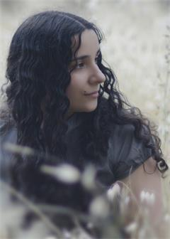 Mónica Armiño