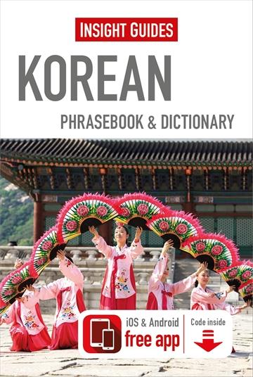 Insight Guides Phrasebook Korean   Insight Guides: Private