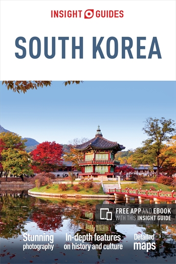 Insight Guides South Korea | Insight Guides: Private trips