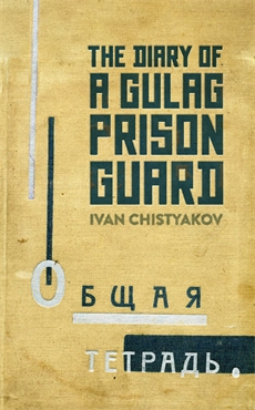 Image of The Diary of a Gulag Prison Guard