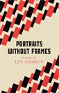 Image of Portraits Without Frames