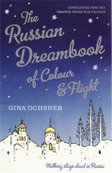 Image of The Russian Dreambook Of Colour And Flight