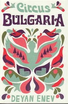Image of Circus Bulgaria