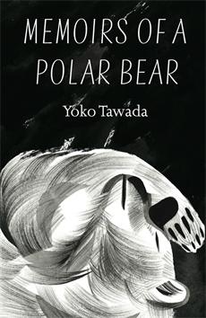 Image of Memoirs of a Polar Bear