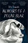 Image of Memoirs of a Polar Bear