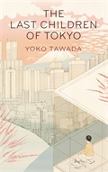 Image of The Last Children of Tokyo