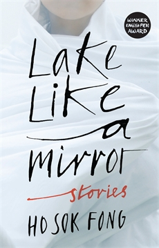 Image of Lake Like a Mirror