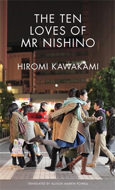 Image of The Ten Loves of Mr Nishino