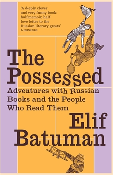 Image of The Possessed