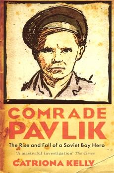 Image of Comrade Pavlik