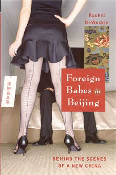Image of Foreign Babes In Beijing