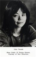 Image of Yoko Tawada