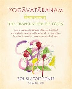 Yogavataranam
