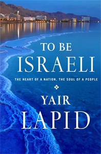 To Be Israeli