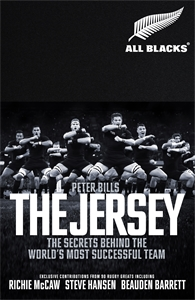 Peter Bills: The Jersey