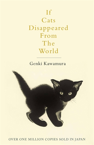 Genki Kawamura: If Cats Disappeared from the World