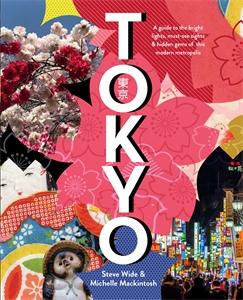 Steve Wide: Tokyo