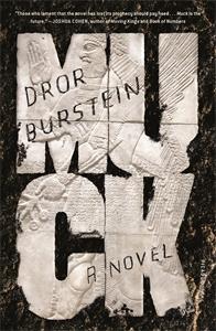 Dror Burstein: Muck