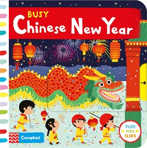 Campbell Books: Busy Chinese New Year