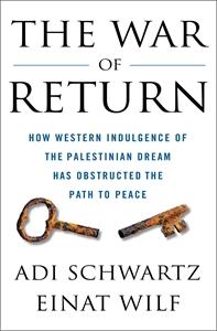 Einat Wilf: The War of Return