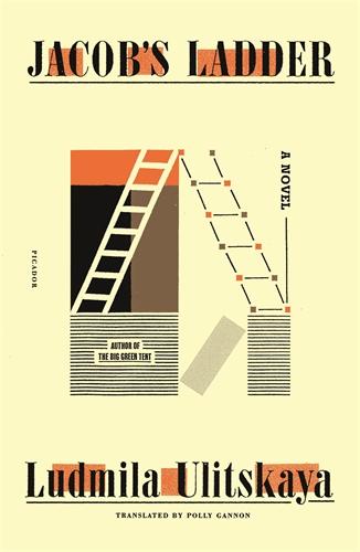 Ludmila Ulitskaya: Jacob's Ladder