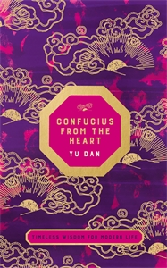 Yu Dan: Confucius from the Heart