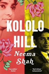 Neema Shah: Kololo Hill