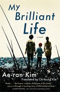Ae-ran Kim: My Brilliant Life