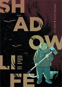 Hiromi Goto: Shadow Life