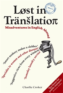 Lost In Translation by Charlie Croker