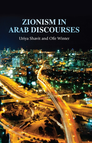 Zionism in Arab discourses