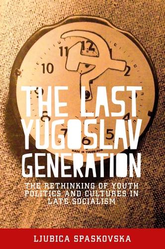 The last Yugoslav generation