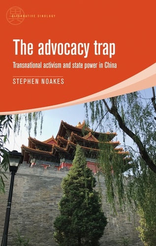 The advocacy trap
