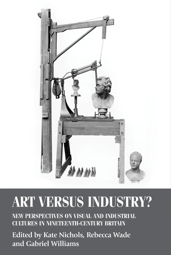 Art versus industry?