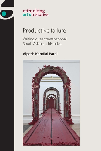 Productive failure