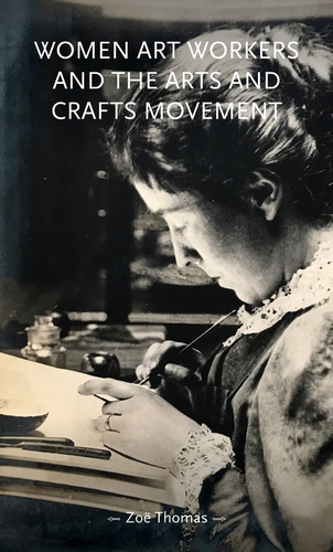 crafts workers