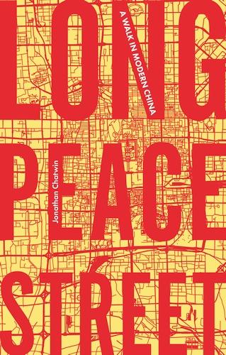 Long Peace Street