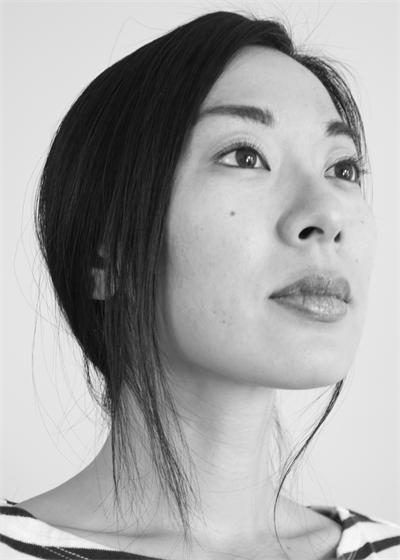 Katie Kitamura